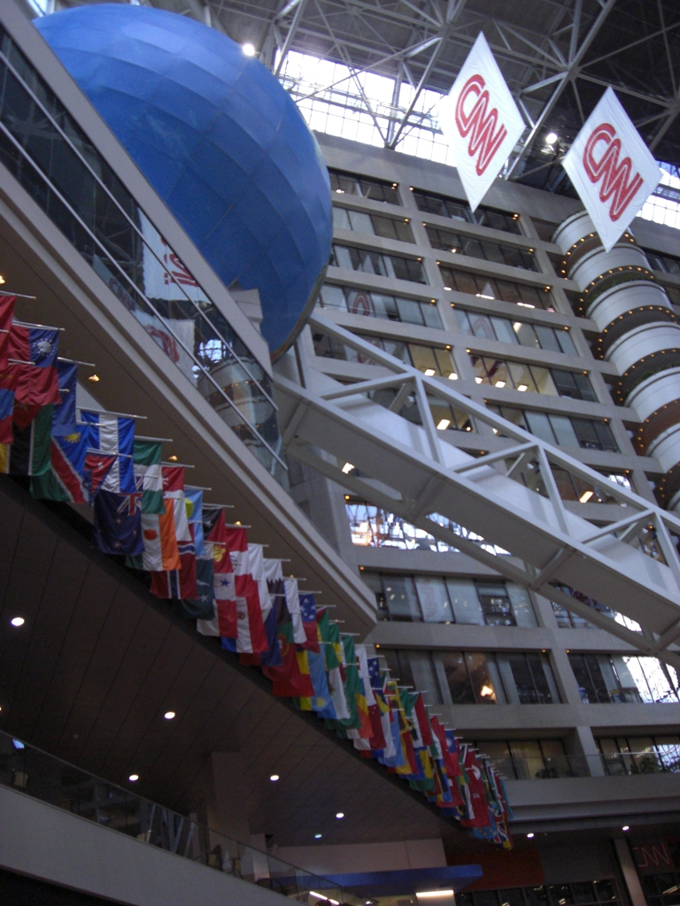 A look up from the lobby of the CNN Center in Atlanta, Georgia.